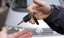 Car Locksmith Dublin